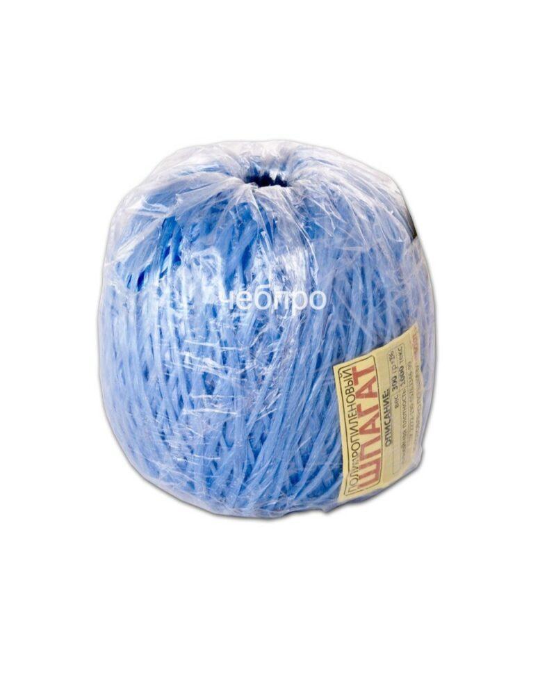 Шпагат полипропиленовый упаковочный 1000 текс 300 (цветной) [25]